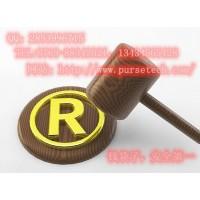 東莞石碣發明專利申請流程?金林知識產權為你解答