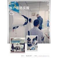 家電清洗行業獲得國家綠色扶持項目助力江蘇省全民得小康生活