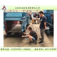 K3往復式給煤機 GLW330往復式給料機參數