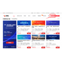 深圳創成匯專業做全球創新創業服務生態鏈