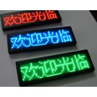 長治沁縣做LED顯示屏制作廠家報價超便宜/質量好