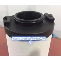 ATS過濾器濾芯F1280H空氣過濾濾芯1280EH