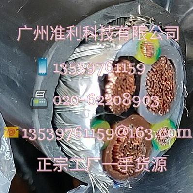 0036450 ÖLFLEX® SERVO 2YSLCYK-JB 3X120+3G16 150