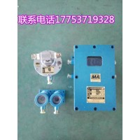 ZP127矿用无线自动洒水降尘装置