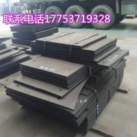 KAFX复合耐磨钢板
