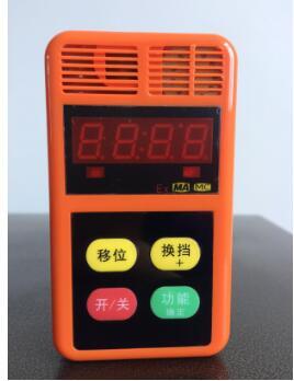 二氧化碳氣體檢測儀CRG5H