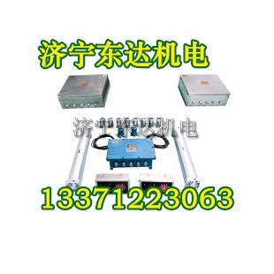 風門電控裝置1
