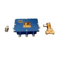 声控洒水降尘装置ZP127煤矿声控洒水
