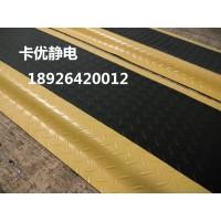 惠州防静电产品,环保无味防静电垫,卡优防疲劳地垫厂