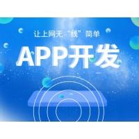 知识课程付费类软件开发APP开发