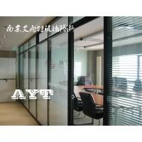 南京钢化玻璃隔断