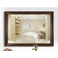 南京浴室镜子