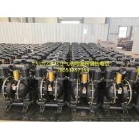 1.5寸气动隔膜泵的泵体94744马达体