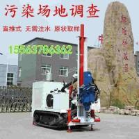 环境监测取样钻机 不加水原状取土样钻机 环境监测公司用土壤取样钻机