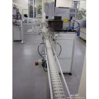矿泉水生产线通用145宽度柔性链板输送机