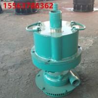 排沙电泵 煤矿用隔爆电泵 BQS排污排沙泵价格,咸阳BQS排沙电泵
