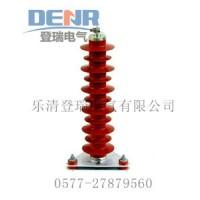 HY5WZ-51/134高压避雷器  高压避雷器