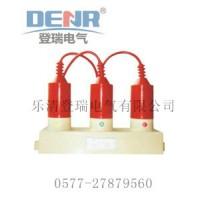 TBP-A-12.7F/131,TBP-B-12.7组合式过电压保护器