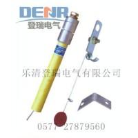 BRW-10/80A,BRN-10/80A高压熔断器