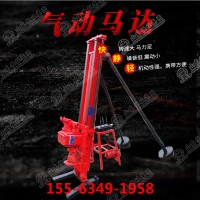 山地钻机  履带潜孔钻机 便携式勘探钻机 小型钻孔机