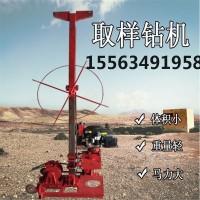 混凝土取芯机 水泥钻孔机 马路钻孔机 电动汽油柴油钻孔机
