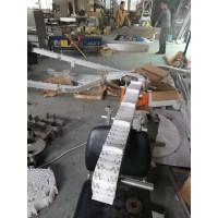 电机制造业生产线通用295宽度柔性链板输送机