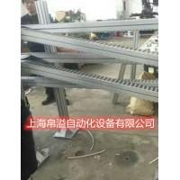 螺旋机175宽柔性链板输送机