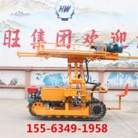 履带岩石电钻 多功能地质钻机 边坡支护钻机 水平钻孔机