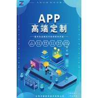 智能搭建代还APP软件开发系统