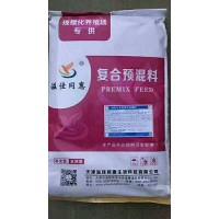 天津牦牛专用饲料生产厂家