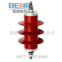 HY5WS-10/30氧化锌避雷器,HY5WS-10/30氧化锌避雷器
