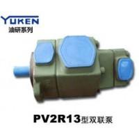 YUKEN油研叶片泵PV2R34-94-237-F