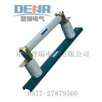 RN1-10/0.5A高压熔断器,RN1-10/0.5A高压熔断器