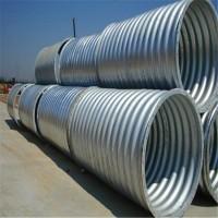 钢波纹涵管 拼装波纹管涵 钢波纹管涵 公路铁路桥梁专用 排水污水