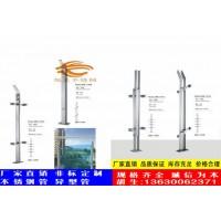 不锈钢豪华立柱管, 不锈钢工程立柱管规格