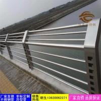 不锈钢桥梁立柱管/不锈钢夹玻璃楼梯扶手立柱管零售