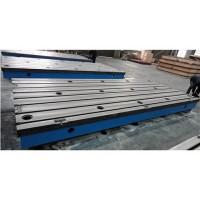 T型槽平台生产制造/久丰量具制造有限公司品质保证