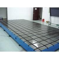 江苏T型槽平台订制加工/久丰量具制造有限公司售后完善