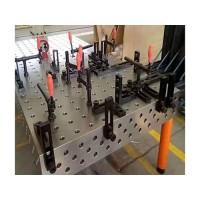 吉林三维柔性焊接平台现货/久丰量具售后完善