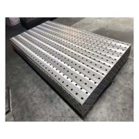 河北三维柔性焊接平台供应商/久丰量具制造有限公司