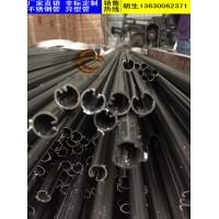 不锈钢开槽异型管/不锈钢V型槽管规格
