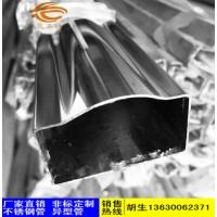 不锈钢异型馒头扶手管,不锈钢三角型管价格