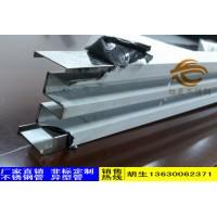 不锈钢刨空折异型管,不锈钢D型管规格