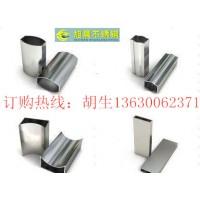 不锈钢月牙型三角管,不锈钢梅花形异型管供应商