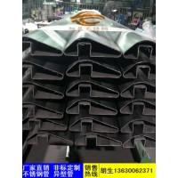304不锈钢椭圆拱形凹槽管厂家直销