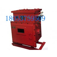 DXBL3072/127J(A)矿用电源 UPS电源功率3000W电源