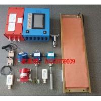 KHP378型皮带机综合保护装置9保