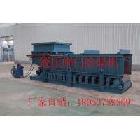 称重给煤机GLD800/5.5/B皮带给煤机