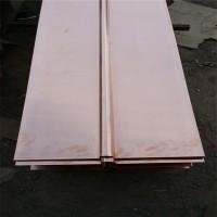 紫铜止水铜板止水铜片水电站铜片ΩV型水平垂直铜板止水片止水带