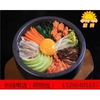喜葵石锅拌饭加盟条件是什么 加盟费多少